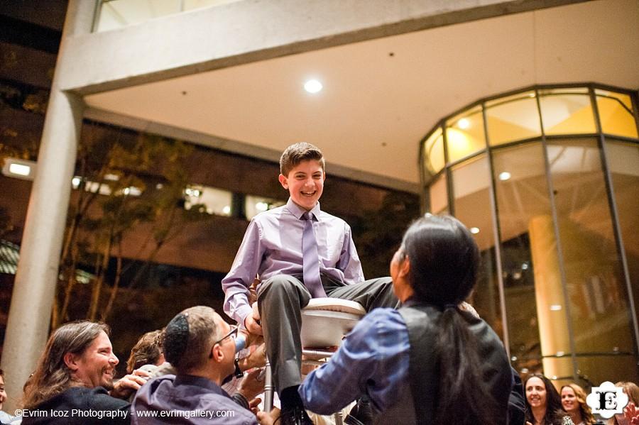 Portland Bar Mitzvah